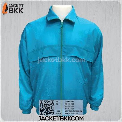 เสื้อแจ็คเก็ต ผ้าร่มย่นสีฟ้า