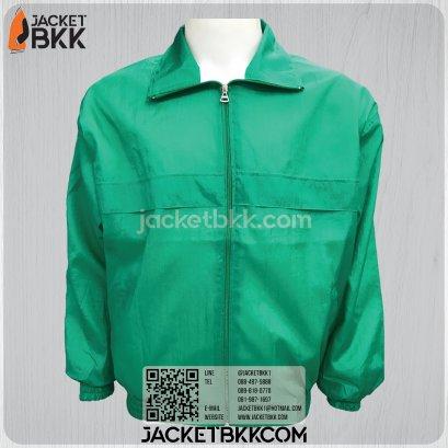 เสื้อแจ็คเก็ต ผ้าร่มย่นสีเขียว