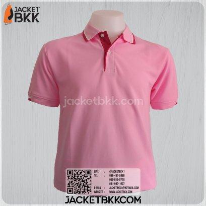 เสื้อโปโลสำเร็จรูป สีชมพู ปกขลิปขาวแดง