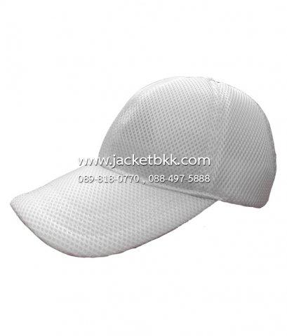 หมวกแก๊ปผ้าตาข่ายเต็มใบ/ ผ้าเมด สีขาว