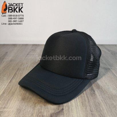 หมวกแก๊ปตาข่ายครึ่งใบ สีดำล้วน