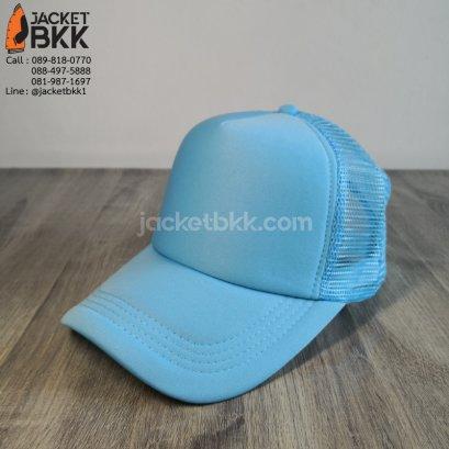 หมวกแก๊ปตาข่ายครึ่งใบ สีฟ้าล้วน