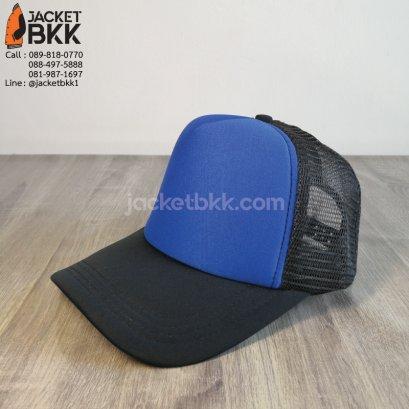 หมวกแก๊ปตาข่ายครึ่งใบ สีดำน้ำเงิน