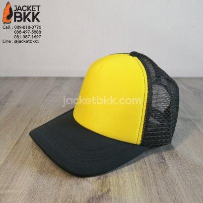 หมวกแก๊ปตาข่ายครึ่งใบ สีดำเหลือง