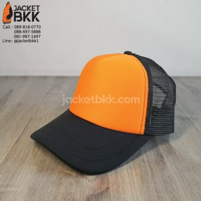 หมวกแก๊ปตาข่ายครึ่งใบ สีดำส้ม