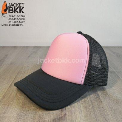 หมวกแก๊ปตาข่ายครึ่งใบ สีดำชมพู