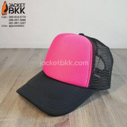 หมวกแก๊ปตาข่ายครึ่งใบ สีดำบานเย็น
