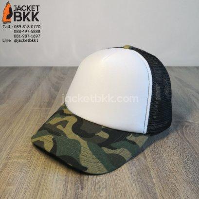 หมวกแก๊ปตาข่ายครึ่งใบ สีขาวดำปีกหมวกลายทหาร