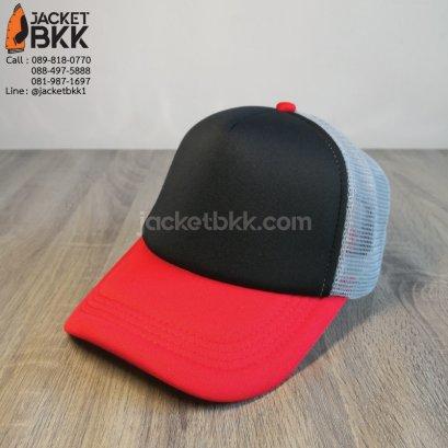 หมวกแก๊ปตาข่ายครึ่งใบ สีดำเทาปีกหมวกสีแดง