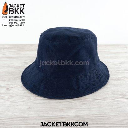 หมวกปีกรอบ bucket hat ผ้าพีช สีกรมท่า