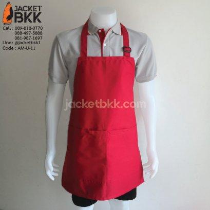ผ้ากันเปื้อน สีแดง แบบU (ผ้ากันเปื้อนแบบคล้องคอ)