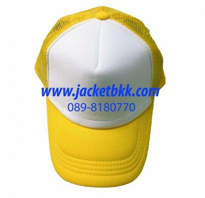 หมวกแก๊ปผ้ามองตากูท์ ชนิดเสริมฟองน้ำด้านหน้า ตัดต่อสีเหลืองขาว