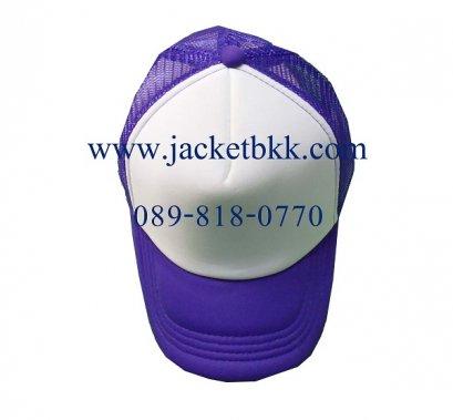 หมวกแก๊ปผ้ามองตากูท์ เสริมฟองน้ำ สีม่วงตัดต่อสีขาวด้านหน้า