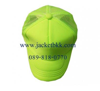 หมวกแก๊ปผ้ามองตากูท์ ชนิดเสริมฟองน้ำด้านหน้า สีเขียวสะท้อนแสง