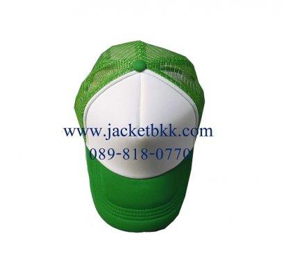 หมวกแก๊ปผ้ามองตากูท์ ชนิดเสริมฟองน้ำด้านหน้า สีเขียวตัดต่อสีขาวด้านหน้า