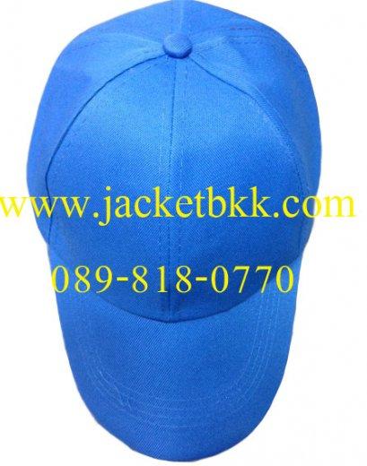 หมวกแก๊ปผ้าลีวาย สีฟ้า