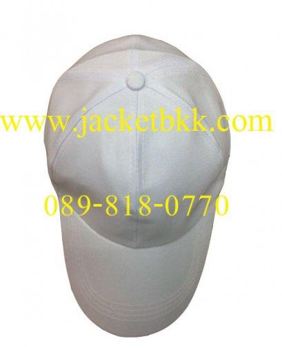 หมวกแก๊ป ผ้าลีวายสีขาว