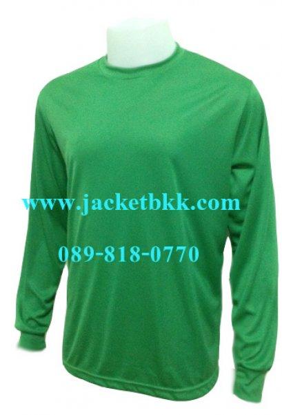 เสื้อคนงาน คอกลม เส้นใยโพลีเอสเตอร์ สีเขียว