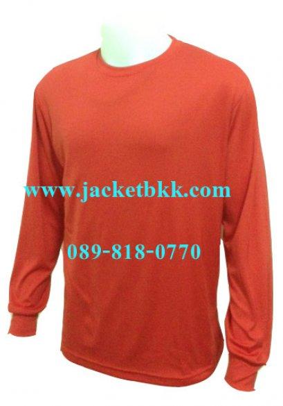 เสื้อคนงาน คอกลม เส้นใยโพลีเอสเตอร์ สีแดง