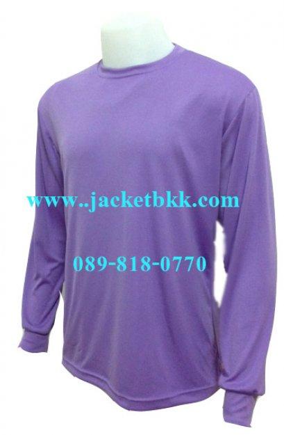 เสื้อคนงาน คอกลม เส้นใยโพลีเอสเตอร์ สีม่วง