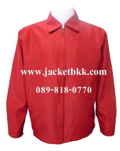 เสื้อแจ็คเก็ตนำเข้า สีแดง