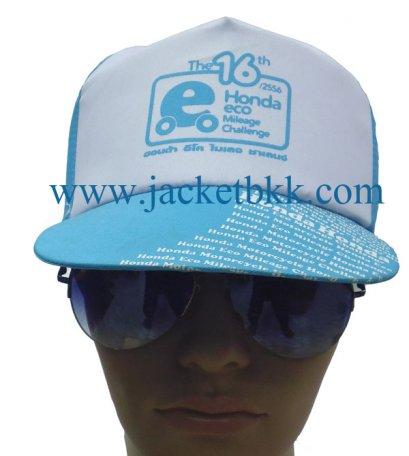 หมวกแก๊ปสั่งตัด-สกรีนฮอนด้า