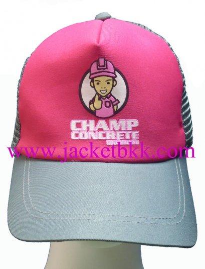หมวกแก๊ปสั่งตัด-สกรีนแชมป์คอนกรีต