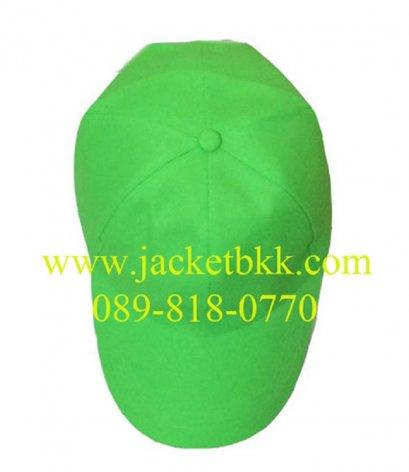 หมวกแก๊ปผ้าลีวาย สีเขียวตองอ่อน