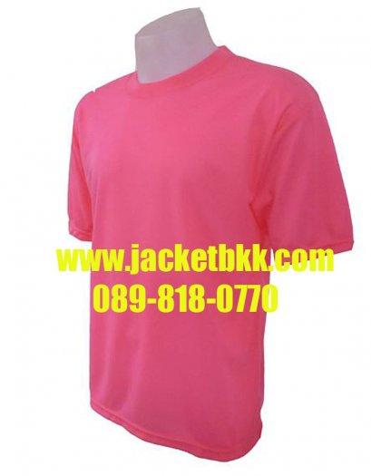 เสื้อคนงานแขนสั้น ผ้าทีซี สีชมพู