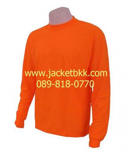 เสื้อคนงานแขนยาว-สีส้มสะท้อนแสง