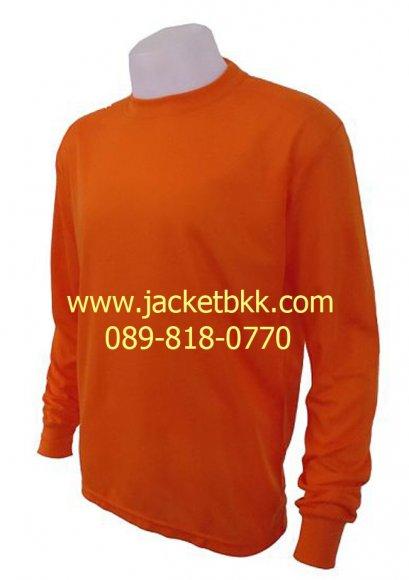 เสื้อคนงานแขนยาว-สีส้มอิฐ