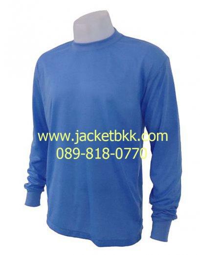 เสื้อคนงานแขนยาว-สีฟ้า