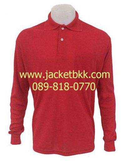 เสื้อคนงานชนิดมีปก แขนยาว และกระเป๋าสีแดง