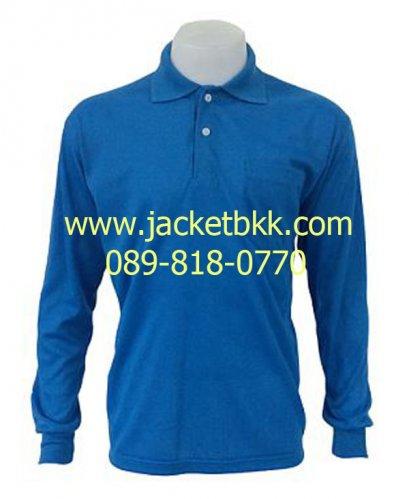 เสื้อคนงานชนิดมีปก แขนยาวและมีกระเป๋า สีฟ้าเข้ม