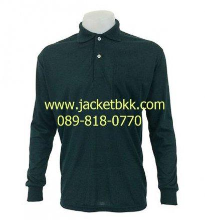 เสื้อคนงานชนิดมีปก แขนยาว และกระเป๋าสีเขียวขี้ม้า