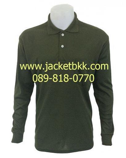 เสื้อคนงานชนิดมีปก แขนยาว และกระเป๋าสีเขียวหัวเป็ด
