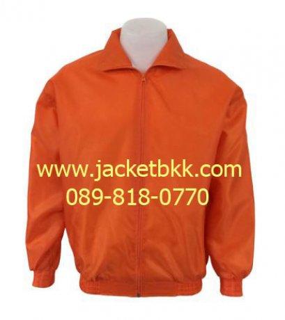 เสื้อแจ็คเก็ตผ้าร่ม สีส้ม