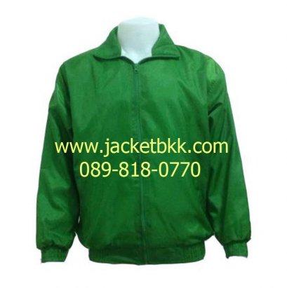 เสื้อแจ็คเก็ตผ้าร่ม สีเขียว