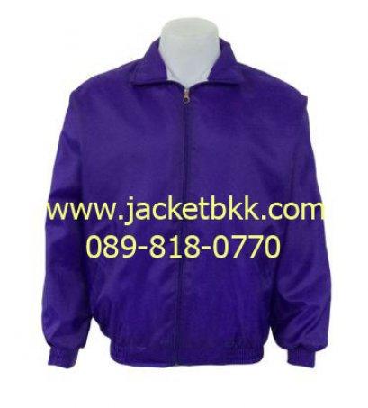 เสื้อแจ็คเก็ตผ้าร่ม สีม่วง