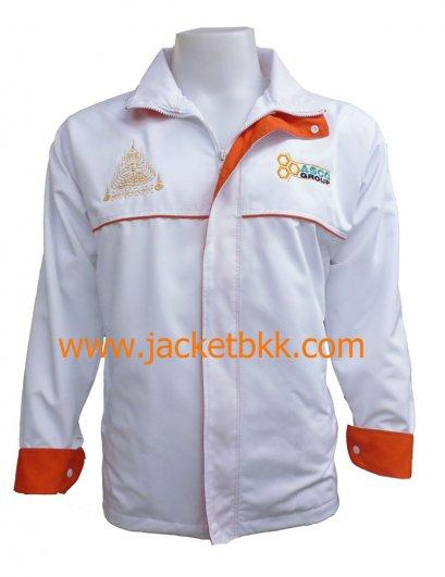 เสื้อแจ็คเก็ตสีขาวตัดต่อส้ม งานปัก ASCG และ ยันต์