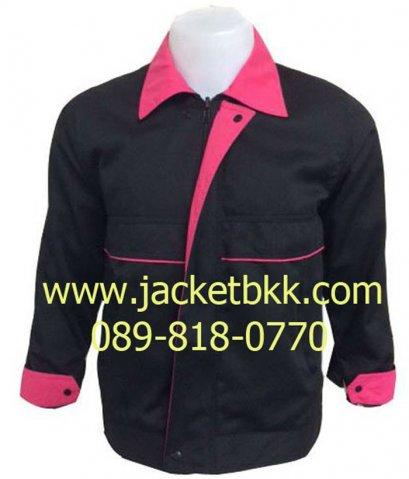 เสื้อแจ๊คเก็ต ตัดต่อแบบ A สีดำปกสีชมพูบานเย็น ผ้าคอมทวิว