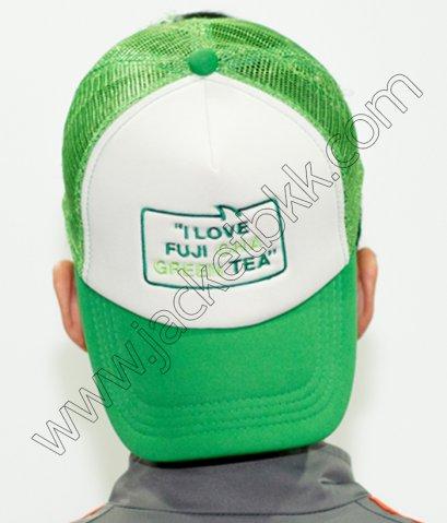 หมวกแก๊ปสีเขียวพร้อมปักโลโก้ I LOVE FUJI CHA GREEN TEA