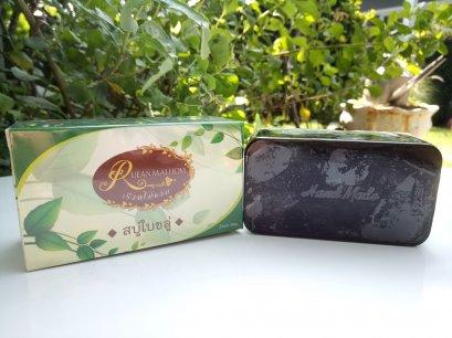 Pluchea Indica Soap