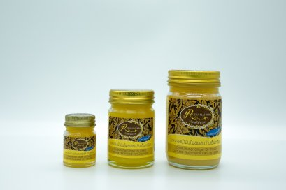 Cassumunar Ginger (Plai) Oil Yellow Balm (Cool Formula)