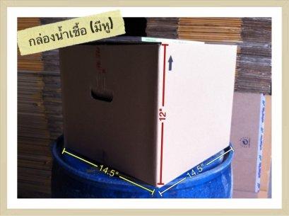 กล่องหัวเชื้อน้ำหวาน