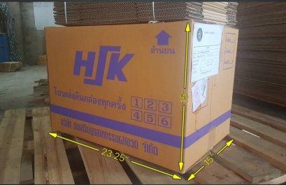 กล่อง HSK 5 ชั้น สีม่วง