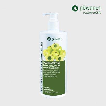 Makhampom  Extract Liquid Soap (400 ml)