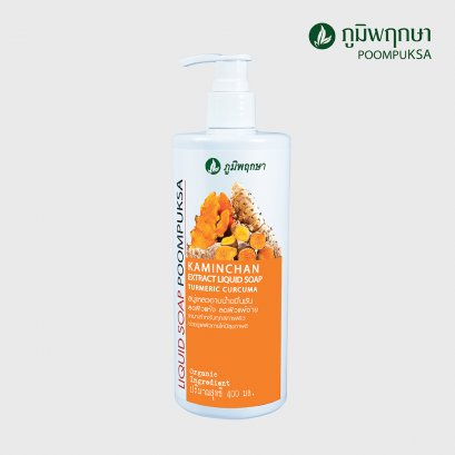 Kaminchan Extract Liquid Soap (400 ml)