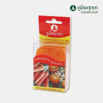 Orange & Carrot Transparent Glycerine Soap