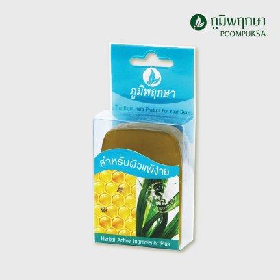 Spirulina Transparent Glycerine Soap